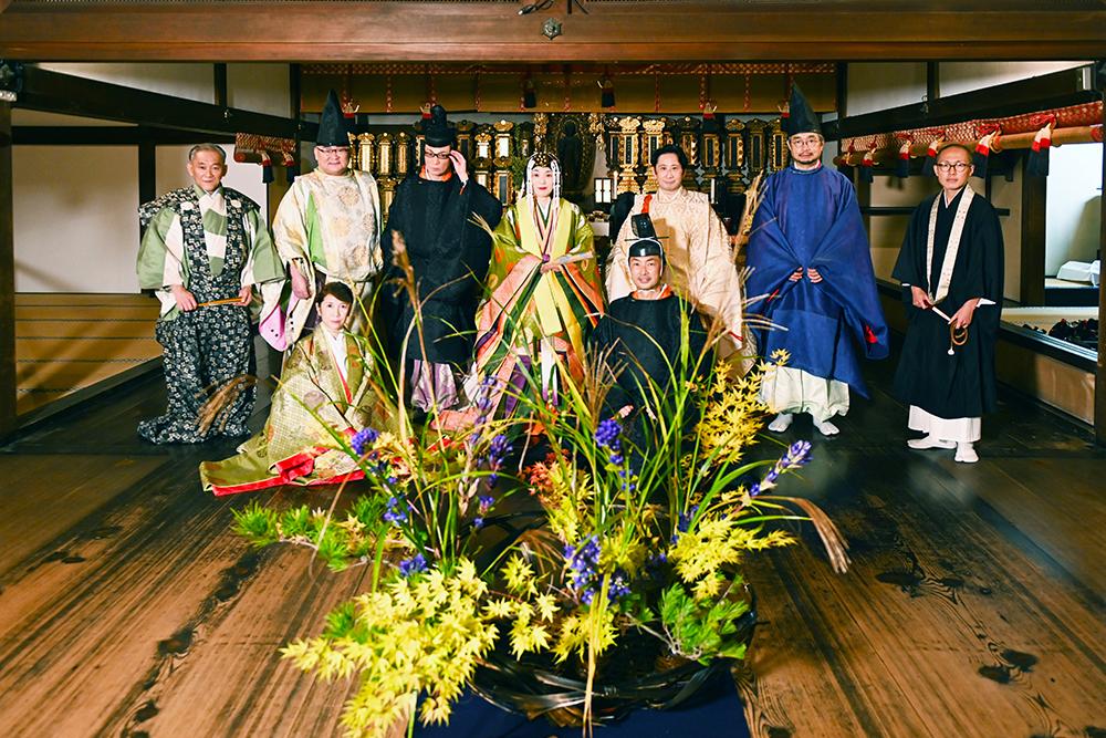 令和京都博覧会